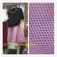 garments Anti-Static Printed Knitted 3D Mesh Fabric