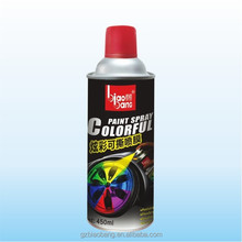 Liquid rubber paint all kinds of colors450ml