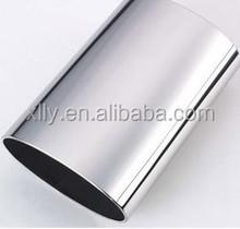 aluminum oval tube