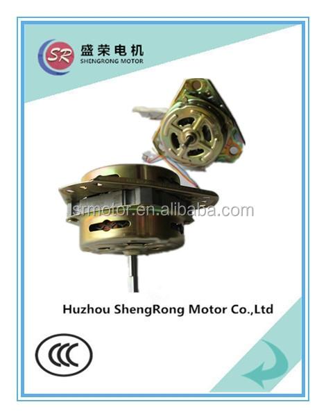 Best Price Spin Motor For Washing Machine Motor In 2015