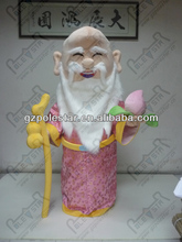 NO.4027 eld peach celestial being mascot costumes