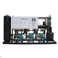 1meluck Oil separator for refrigeration unit cold room compressor