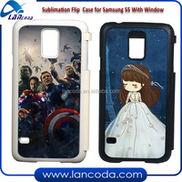 DIY blank sublimation phone cover for samsung S5 with window sublimation case