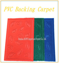 Best quality hot sell fashion heavy duty PVC backing carpet for indoor or outdoor