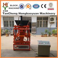 HBY1-10 manual mud cement brick making machine compressed mud blocks machinery