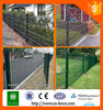 Galvanized or powder coated double wire mesh fence/flat 868 or 656 panel