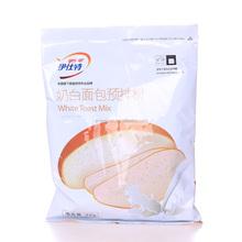 Health food white toast mix easy do white bread