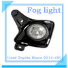 High quality auto parts for Toyota Hiace 2012 car fog light
