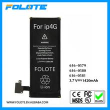 ORIGINAL QUALITY for iPHONE 4 4G AKKU BATTERIE 1420 mAh LI-ION POLYMER BATTERY