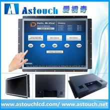 "For ATM/KIOSK/VENDING MACHINE 17"" 12 volt dc lcd monitor reliable manufacturer"