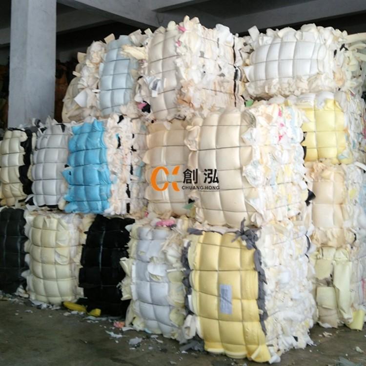 chuanghong waste scrap foam 76