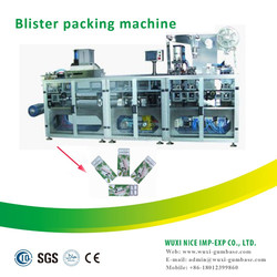 New condition packing machine blister packing