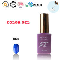 Cobalt Blue Memory Nail Polish for Beauty Cottage Daily Use Product New of Cosmetic Korea OEM for Korean Fashion Wholesale