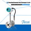 steam vortex flowmeter and air vortex flowmeter