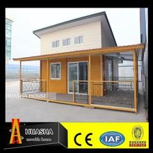 Beach prefabricated fiberglass house and villa