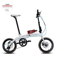 Lightwieght Aluminum Alloy Folding Bike With Disc Brake 8speeds