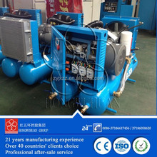 hot sale electric mobile air compressor machine