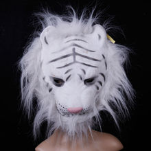 2015 New white Tiger head Mask/Latex Animal Masks Party