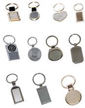 Metal Key Chain in Dubai | Key chain in Dubai |Custom printed Key chain