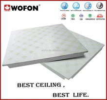 interior wall decoration,interior wall decoration material,kids ceiling projector