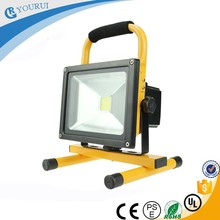 hot new products for 2015 usa 10w rechargeable led flood light with 2 year warranty