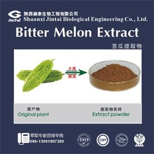 Organic free sample 10% 10:1 Charantin bitter melon extract powder