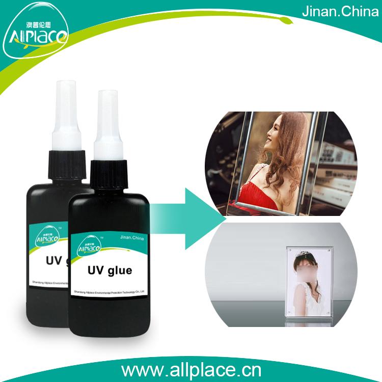photo paper UV  glue 056