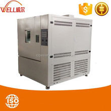programmable air cooling type xenon test machine