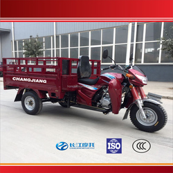 Wholesale three wheel passenger gasoline motorcycle with factory price