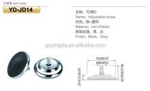 adjustable furniture feet/ metal furniture feet/ modern furniture feet