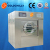 XGQ Washer Extractor/ Industrial Washer Extracter