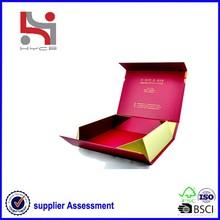 Renowned Dongguan factory Haiying custom packaging gift box carton folding paper jewelry box