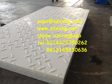 Plastic ground protection access roads and Temporary Road Mat