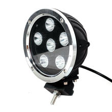 Wholesale 60w 1400lm new 27w car led tuning light led work light for offroad tanks motorcycle bike Agriculture vehicle