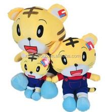 2015 White stuffed soft plush big eyes tiger toy