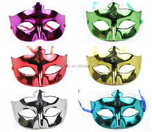 many color to chioce funny masquerade design party mask QMAK-1576