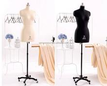 adjustable tailor mannequin