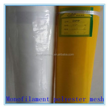 polyester printed fabric (made of polyester yarn)