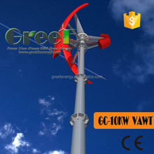 10KW Wind Turbine Generator Vertical Axis Series CE Certificate ,Wind generator for home and commercial use
