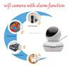 FDL-WF8 alarm system IP camera pir wifi ip motion sensor dvr hidden camera