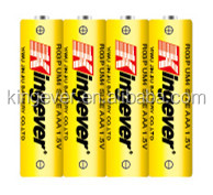 My alibaba r03 1.5v aaa not rechargeable battery