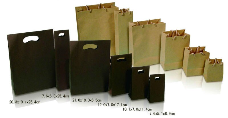 Make Handmade Paper Bag