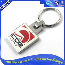2015 High Quality Custom logo keychain