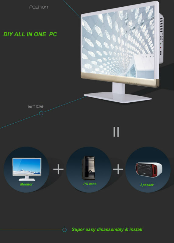 "New inventions DIY all in one pc case with 21.5"" LED monitor DIY desktop computer hardware case pc"