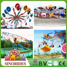 Outdoor Amusement Park Ride! outdoor family games, double flying rides for sale