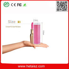 Lipstick battery charger portable power bank for iphone japan brand
