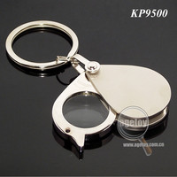 3D Metal Mini Magnifier Keyring