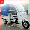 CKD Packing Gasoline Tricycle, High Quality Classic top motor tricycle, Passenger Tricycle