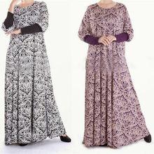 jakarta abaya manufacturers (NO.63303)