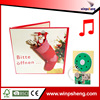 60 seconds Christmas music card inserts recordable sound module